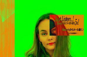 Dinle: Jouska – Beverly Mind